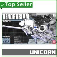 HG DENDROBIUM + GP03 1/550 / HG MECHANICS / HGM