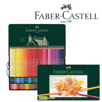 Faber Castell Polychromos Color Pencils Tin of 120 Pensil Warna