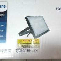 BVP 174 100W 100w PHILIPS Lampu Sorot LED Flood Light 100W 100w