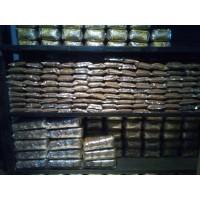 Kopi Bubuk 250 gram Grosir MURAH/ Gudang Kopi Rejang Bengkulu