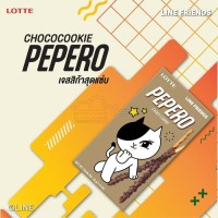 Pepero Choco Cookie's - Semarang