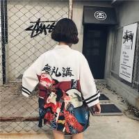 LOOSE KIMONO/HAPI/CARDIGAN WANITA PRIA OUTWEAR KOREAN JAPANESE STYLE