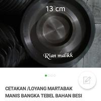 Wajan martabak manis / Loyang martabak bahan besi coor diameter 13 cm