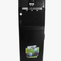 Mito MD666 New Dispenser Galon Bawah Low Watt 190 Watt