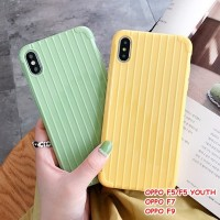 FOR OPPO F5/F5 YOUTH, F7, F9 - LUGGAGE KOPER TRAVEL CASE CASING