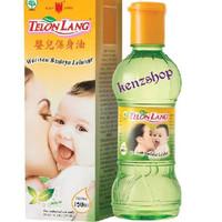 CAP LANG Minyak Telon Lang Natural 150ml / 150 ml
