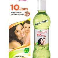 CAP LANG Minyak Telon Lang Plus 60ml / 60 ml