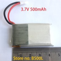 Battery Batere Baterai Lipo 1S 3.7V 500mAh Syma X5C X5SW Eachine JJRC