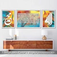 Set Kaligrafi Allah Muhammad Ayat Kursi 37 Lukisan full color murah