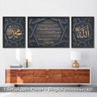 Set Kaligrafi Allah Muhammad Ayat Kursi 38 Lukisan Gold emas murah
