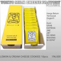 PREORDER! Tokyo Milk Cheese Factory Cookies 10pcs (Ori dr Japan) - LCC