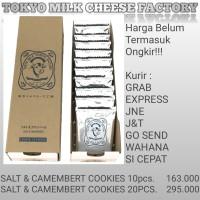 PREORDER! Tokyo Milk Cheese Factory Cookies 20pcs (Ori dr Japan) - S&C