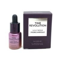 MISSHA Time Revolution Night Repair Probio Ampoule 5ml (Generation 4)