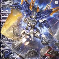 MG Gundam Astray Blue Frame D MG0184