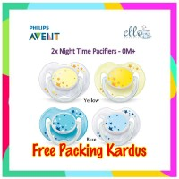 EMPENG BAYI PHILIPS AVENT 2IN1 PACK NIGHT TIME PACIFIER SHOOTER soothe