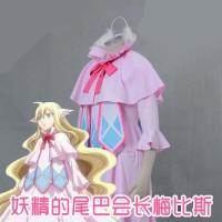 Mavis Vermilion uniform Dresses Cosplay Anime Fairy Tail Lucy Heartfil