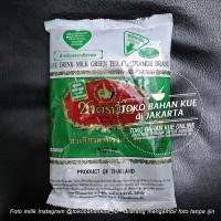 Thaitea Thai Green Tea TERLARIS Number One Brand Cha TraMue Bra