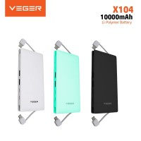 VEGER ULTIMATE X104 10000mAh 2.4A Quad Charger Power Bank