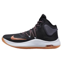 Sepatu Basket Nike Air Versitile 4 Black Metallic Copper Original AT11
