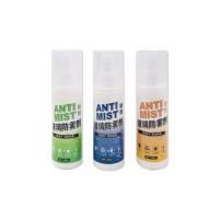 Spray Anti Burem, Anti Mist, Anti FOG, Kaca Mata / Kaca & Helm