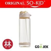 SO-KID H640 700ml Leak-Proof Water Bottle with Straw Drinkware Yellow