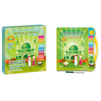 Mainan Edukasi Anak Buku Pintar E book