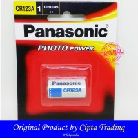 Battery - Panasonic - CR123A