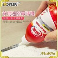 Kitchen And Bathroom Mold Remover Gel Japan Formula - Pembersih Jamur