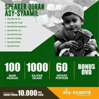 Speaker Al Quran Asy Syaamil tipe SPK-200