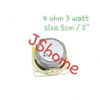 DIY Speaker 4 Ohm 3 Watt 5cm / 2 inch (4R3W)