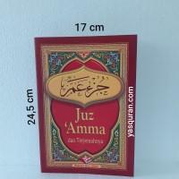 Juz Amma terjemah pustaka ibnu umar