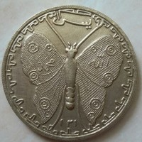 Magic Coin Malaya Peninsula Koin Yasin Kuno Perahu Nabi Nuh Kupu-Kupu