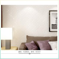 Wallpaper Embossed Woven 3d Non 53cmx10m Ephedra White Plain Mosaic
