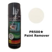 SAMURAI PAINT PR500 Paint Remover / Penghilang Cat 300 ml