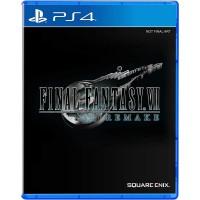Final Fantasy VII 7 Remake Region 3 - PS4 Playstation 4