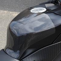 Cover Tangki FRP White Racing Yamaha R6 -808