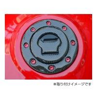 Cover Tutup Tangki Carbon JP Moto-Mart Versys 650 DCT34 3