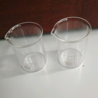 Beaker Glass 25 Ml - Gelas Kimia Kaca Kapasitas 25 ml