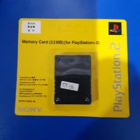 Memory card game play station 2