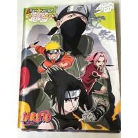 Majalah Poster Naruto Animonster