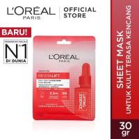 L'Oreal Paris Revitalift Pro Youth Mask Skin Elasticity Serum Mask