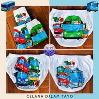 Celana Dalam Anak Laki-Laki TAYO untuk umur 2-10 tahun (isi 3 pcs)