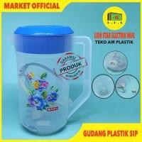 TEKO LISTRIK PLASTIK 2,1 L LION STAR/MUG LISTRIK/PEMANAS AIR/KETEL