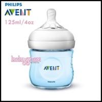 Murah Meriah Avent Botol Susu Bayi Philips Bottle Natural 125Ml 260 Ml