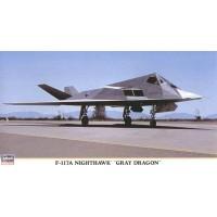 pesawat F-117A Nighthawk Gray Dragon model kit 1/72 hasegawa