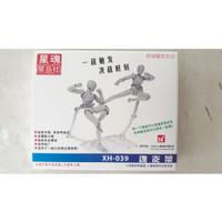 Stand Base black clear Figure SHF /HG/RG Gundam / Action figure