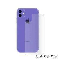 anti gores apple Iphone 11 6.1 Belakang back screen guard protecor