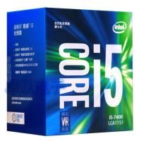 THEBEST.!! Intel Core i5 7 series Processor I5 7400 I5-7400 Boxed