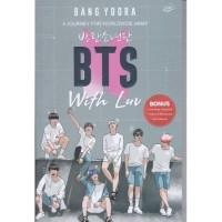 Bts With Luv . Bang Yoora