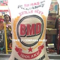 Beras Bmd 20Kg Full Setra Ramos Pulen Putih White Rice Promo